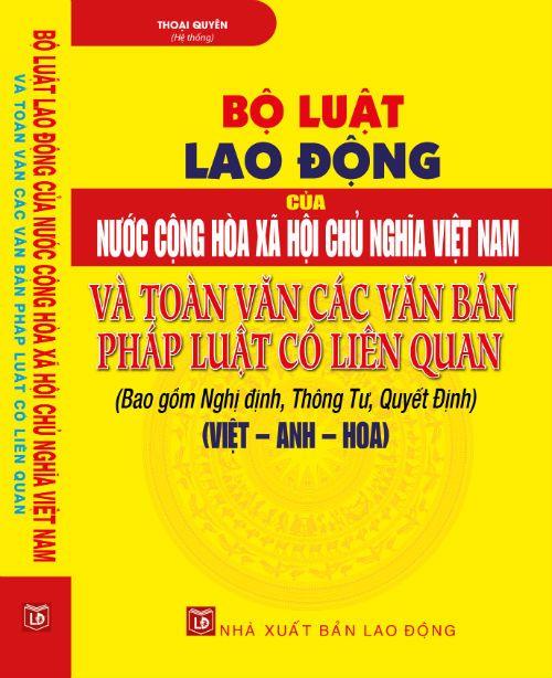 Bộ Luật lao động tiếng Hoa
