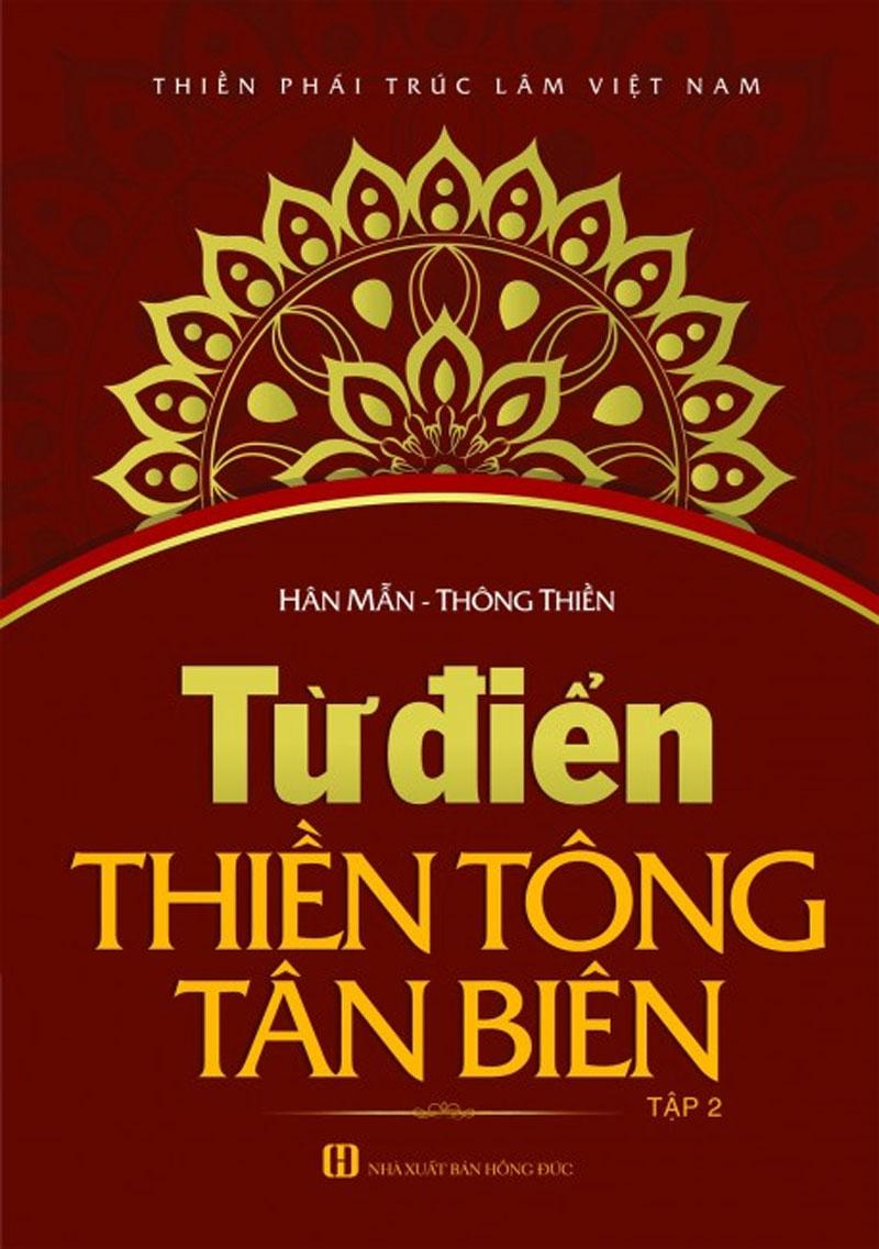 Từ Điển Thiền Tông Tân Biên Tập 2