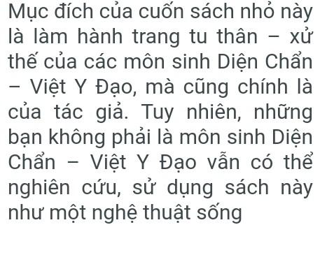 Tâm  ngôn Bùi Quốc Châu