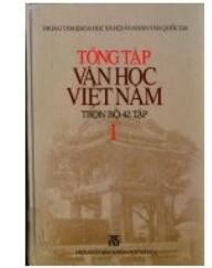 Tổng tập văn học Việt Việt Nam