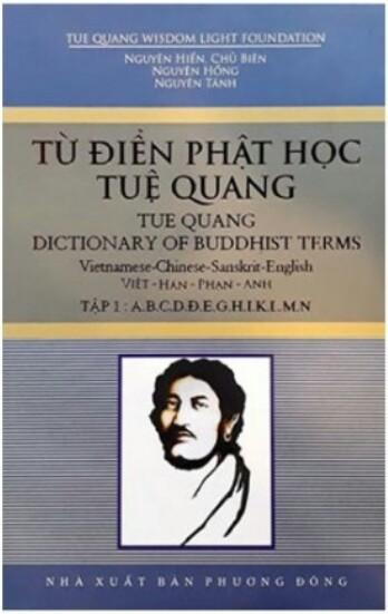 Từ điển phật học Tuệ Quang
