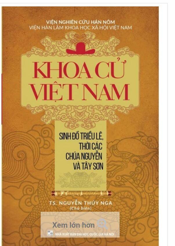 Khoa cử Việt Nam ,sinh đồ Triều Lê các Chúa Nguyễn và Tây Sơn