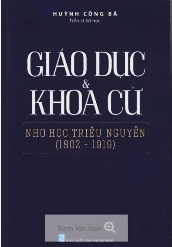 Giáo dục khoa cử,  nho học triều Nguyễn