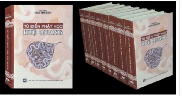 Từ điển phật học Huệ Quang