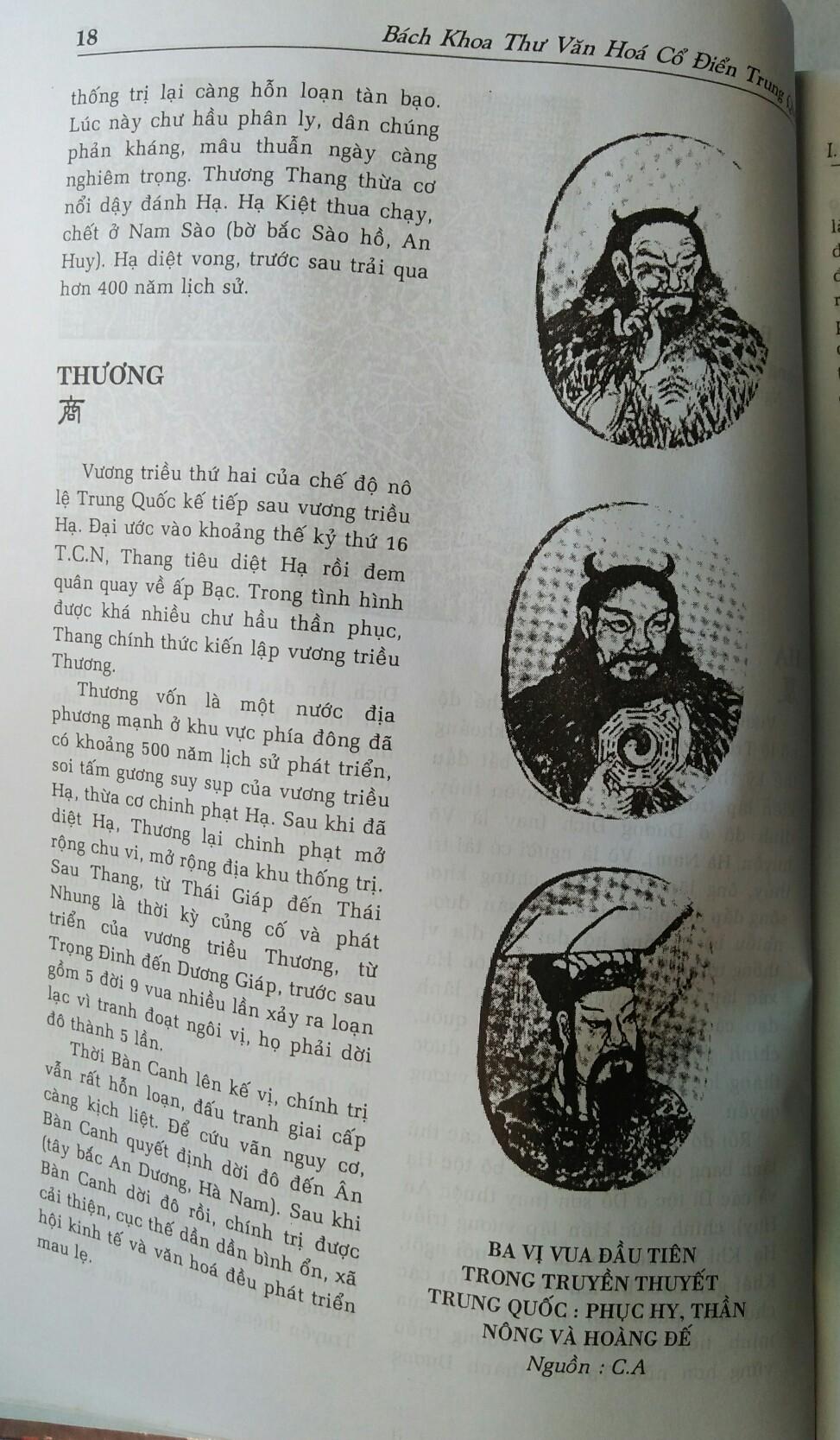 Bách Khoa Thư Văn Hóa Cổ Điển Trung Quốc - Sách