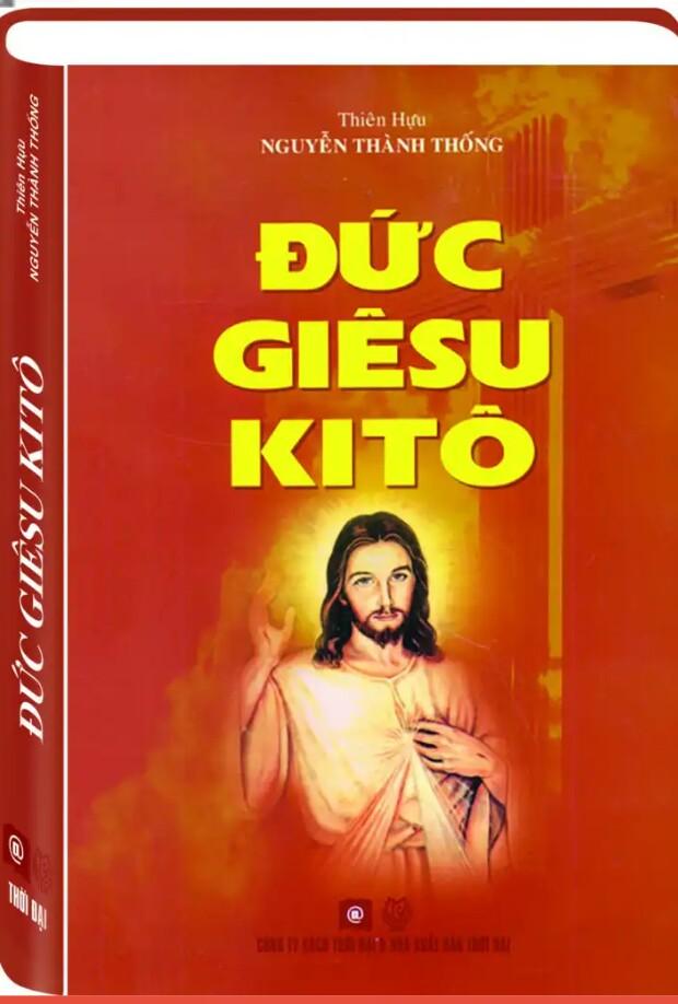 Đức Giêsu Ki Tô