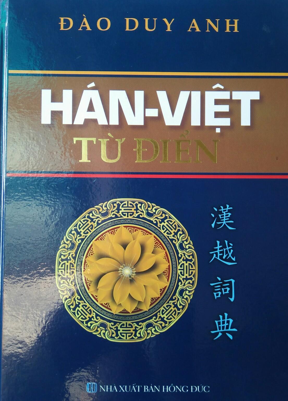 Hán Việt từ điển Đào Duy Anh