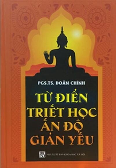 Từ điển triết học Ấn Độ giản yếu