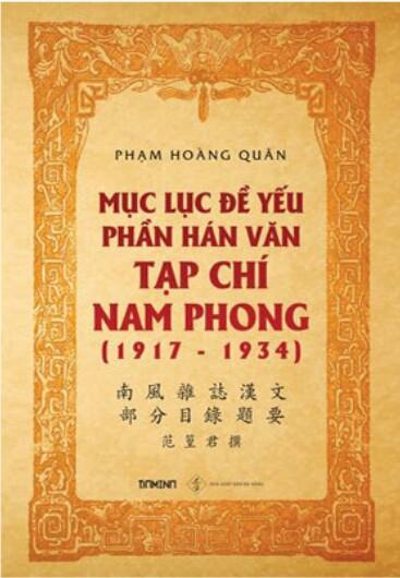 Mục lục đề yếu phần hán văn tạp chí Nam Phong