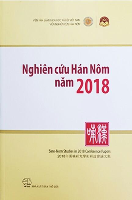 Nghiên cứu Hán Nôm năm 2018