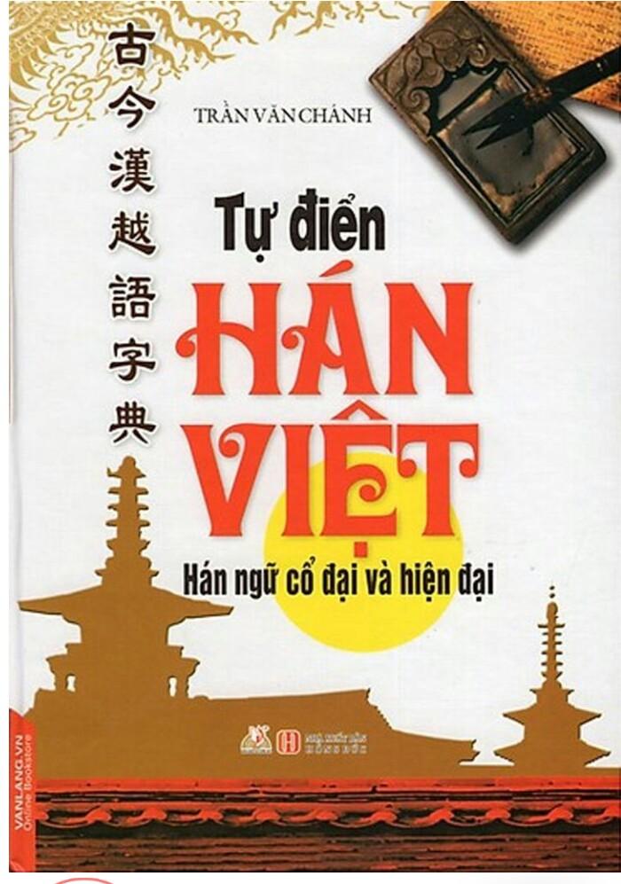 Tự điển Hán Việt