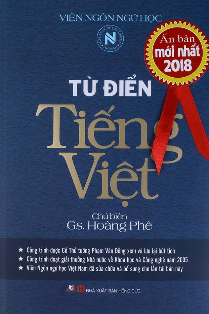 Từ điển tiếng Việt Hoàng Phê